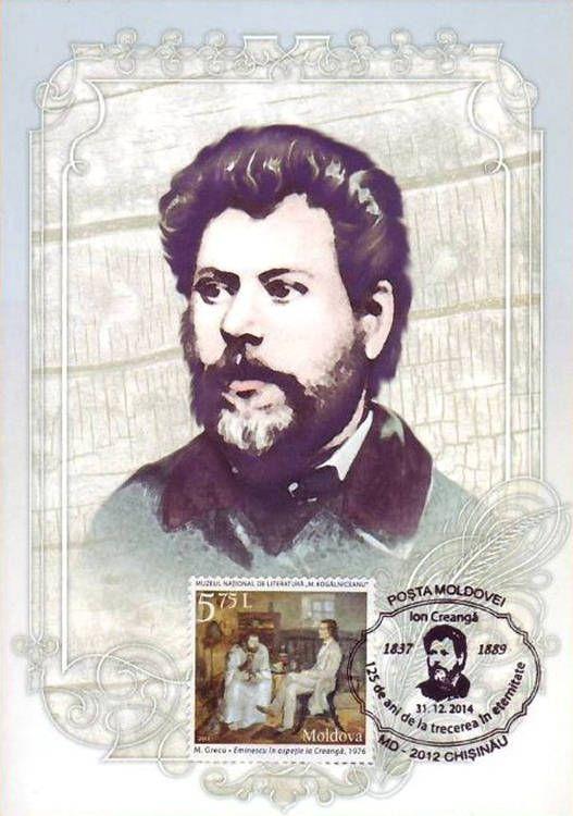 Ion Creangă (1837-1889)