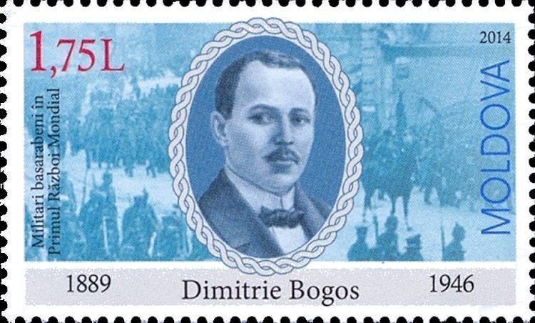 Dimitrie Bogos (1889-1946)