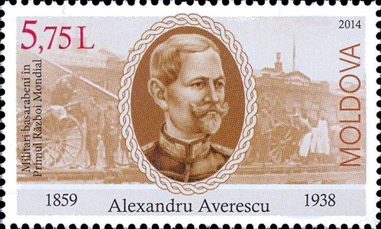 Marshal Alexandru Averescu (1859-1938)