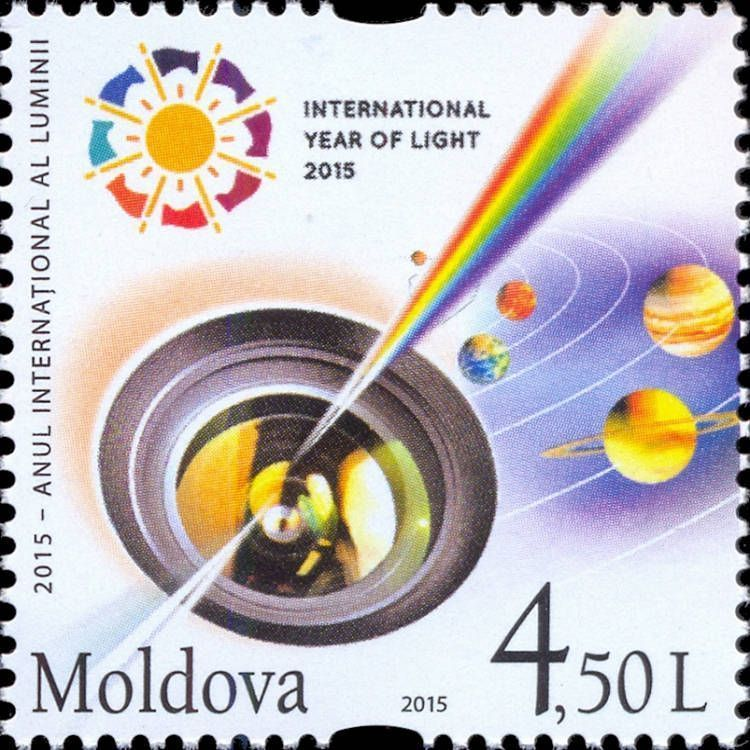 Logo of the International Year of Light and Allegory of Light
