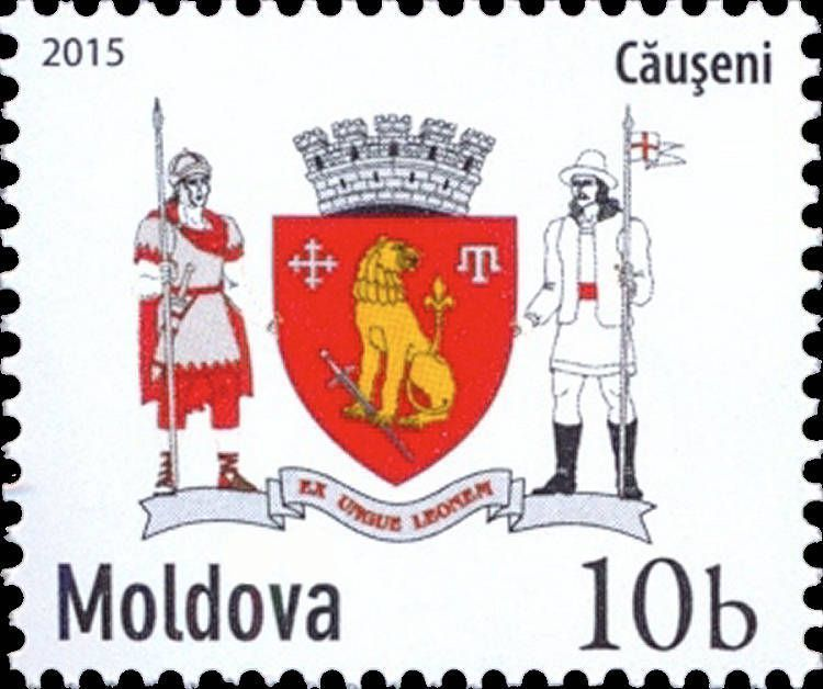 Arms of the City of Căuşeni