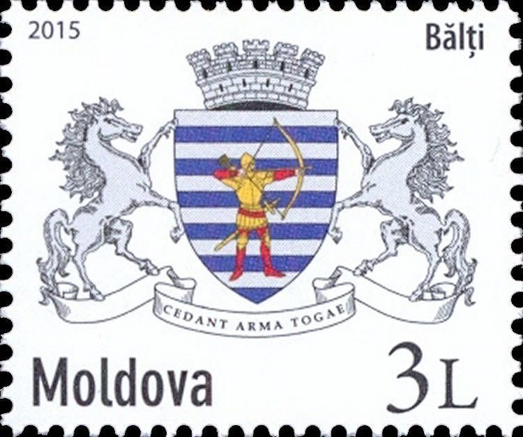 Arms of the Municipality of Bălţi