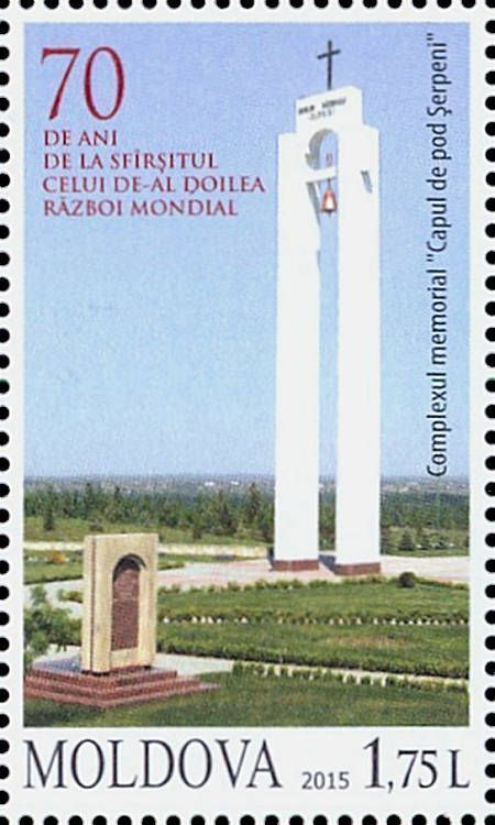 The «Capul de pod» (Bridgehead) Memorial Complex, Şerpeni, Anenii Noi
