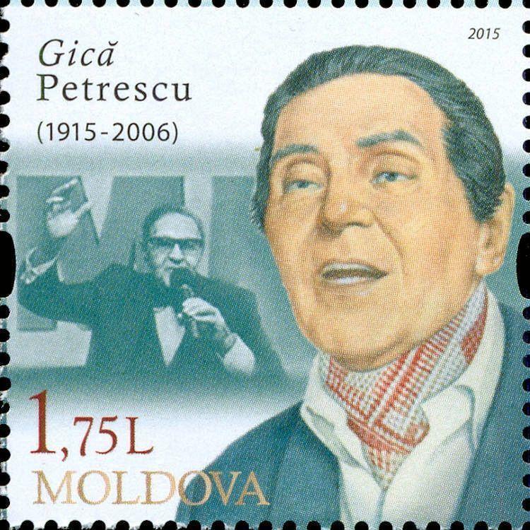 Gică Petrescu (1915-2006), Singer