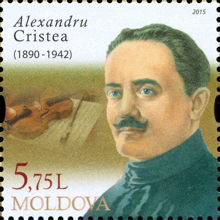 Alexandru Cristea (1890-1942), Composer of the National Anthem