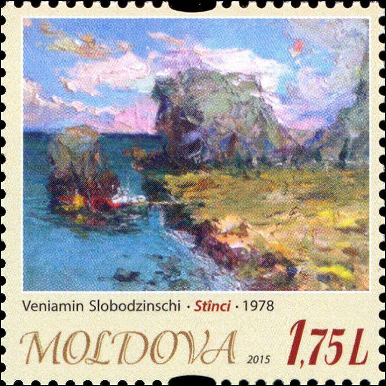 «Rocks» by Veniamin Slobodzinschi (1978)