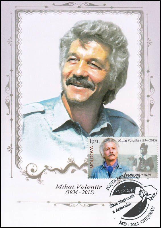 Mihai Volontir, Actor (1934-2015)