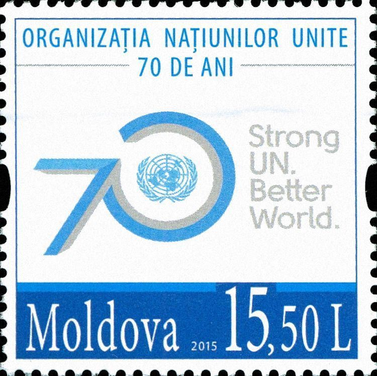 70th Anniversary Emblem of the UNO