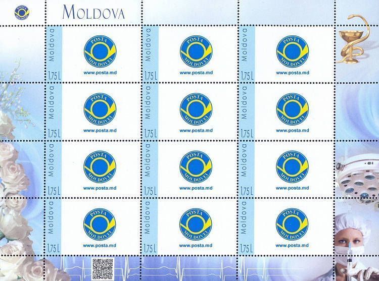 Theme: Medicine (Blue Stamps)