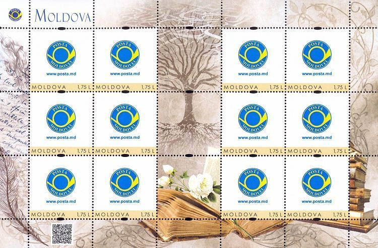 Theme: Literature (Yellow Stamps)