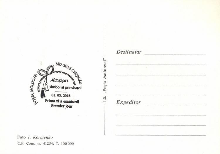№ 946 MC2 - Traditional «Mărţişor» Talisman