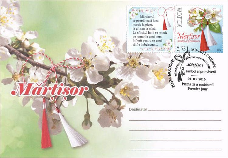 Cachet: Traditional «Mărţişor» Talisman and Cherry Blossoms