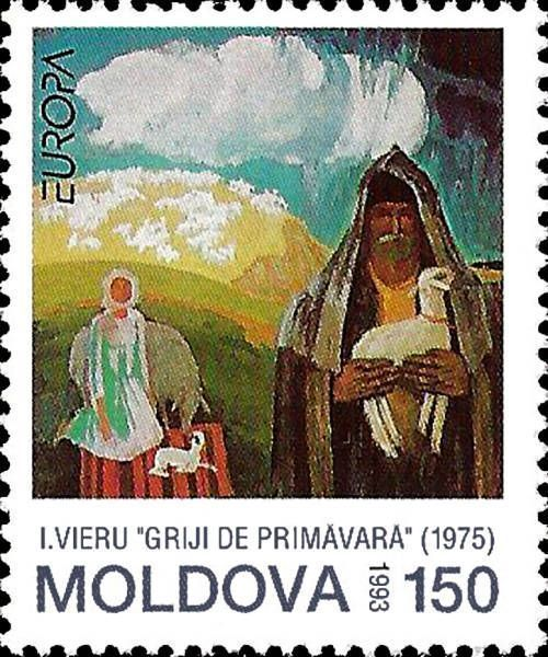 25th anniversary of the first EUROPA stamps from the Republic of Moldova - Lottery