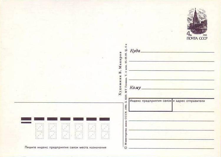 № 952 MC2 - Chamomile (Matricaria Recutita)