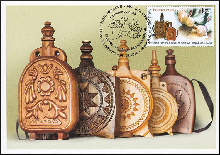 Carved Wooden Flasks