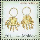 № 1001 (1.20 Lei) Earrings. Scythian culture