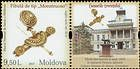 № 1004 Zf - Treasures of the Past. Vestiges of Ancient Treasure of Moldova. National Museum of History of Moldova 2017