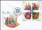 № 1005-1008 FDC1 - Plants from the Botanical Garden in Chișinău 2017