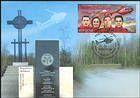 № 1009 FDC1 - In Memory of the «SMURD» Emergency Rescue Team Killed in Moldova in 2016 2017