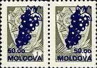 № 100i+100iiZd - USSR stamps overprinted «MOLDOVA» and Grapes (II) 1994