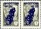 № 100ik+100iikZd - USSR stamps overprinted «MOLDOVA» and Grapes (II) 1994