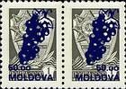 № 100vi+100viiZd - USSR stamps overprinted «MOLDOVA» and Grapes (II) 1994
