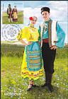 Man and Woman Wearing Traditional Gagauz Costumes