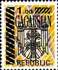State Arms of the Republic - Fake Overprints «GAGAUSIAN REPUBLIC»