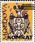 State Arms of the Republic - Fake Overprints «KOMRAT»
