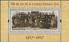 № Block 78 (1021) - Country Council «Sfatul Țării» - 100th Anniversary 2017