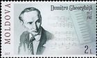 Dumitru Gheorghiță (1917-1987), Composer