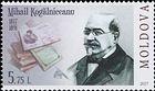 № 1026 (5.75 Lei) Mihail Kogălniceanu (1817-1891), Statesman, Lawyer, Historian