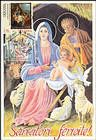 № 1028 MC3 - The Birth of Christ