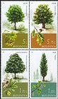 № 1033-1036 ZdV2 - Trees 2018