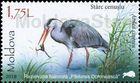№ 1038 (1.75 Lei) Grey Heron (Ardea cinerea)