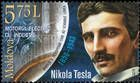 Nikola Tesla (1856-1943): Electric Induction Motor