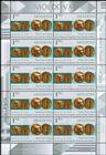 № 1049 Kb - Gold Coins