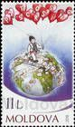 № 1053 (11.00 Lei) Character From Childrens Stories «Guguță», Travelling the Globe With Postcards