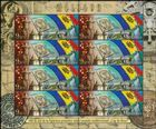 № 1056 Kb - Moldovan Postage Stamp Day 2018