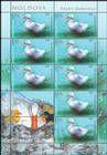 № 1057 Kb - Domestic Duck (Anas platyrhynchos)