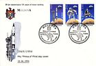 № 106-108 FDC - EUROPA 1994 - Great Discoveries 1994