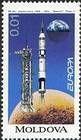 Gemini-Titan II Rocket