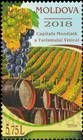 Grapes, Vineyard and Wine Barrels