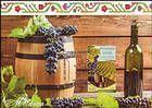 № 1061 MC3 - 2018: Moldova - World Capital of Wine Tourism 2018