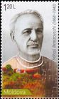 Mihail Berezovschi (1868-1940)