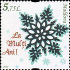 № 1071 (5.75 Lei) Snowflake
