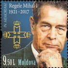 № 1072 (9.50 Lei) King Mihai I of Romania (1921-2017)