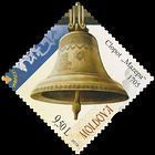 № 1076 (9.50 Lei) Bell of the Cathedral of St. Sofia, Kiev