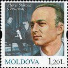 Alexei Stârcea (1919-1974), Composer