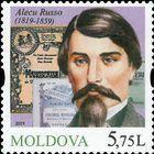 № 1082 (5.75 Lei) Alecu Russo (1819-1859)